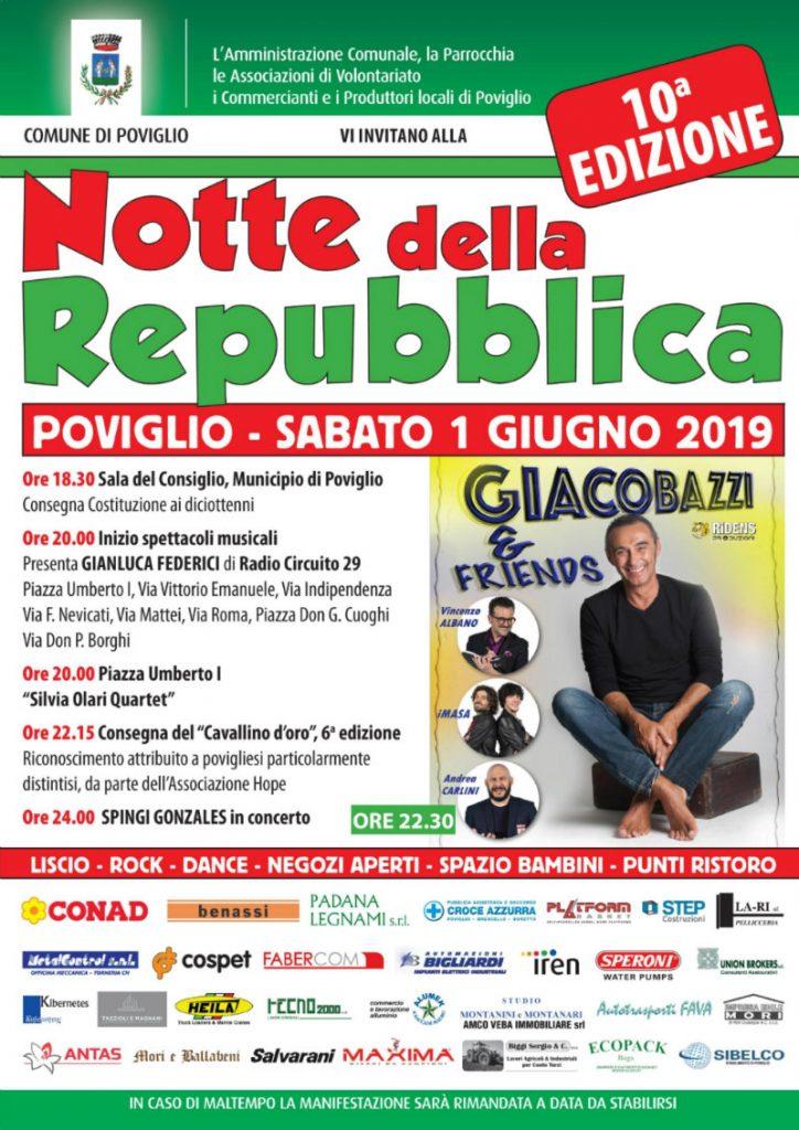 Notte della Repubblica 2019